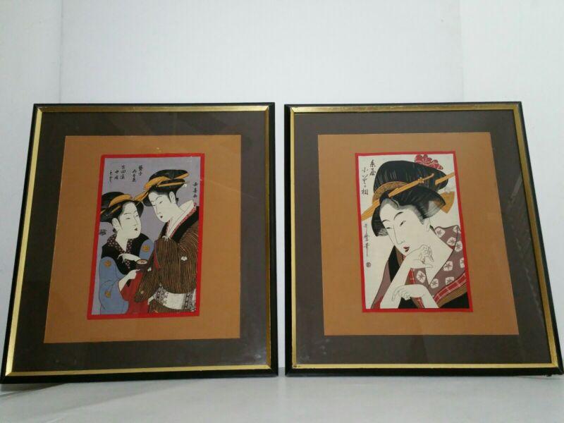 Vintage Pair - Asian Japanese Silk Paintings (Framed) (Geisha Women)