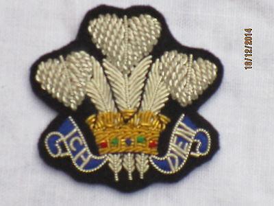 Royal Scots Dragoon Guards, Arm Badge No. 1 Dress