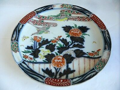 VINTAGE ASIAN HAND PAINTED FLORAL PLATE BIRDS  - BLUE RINGS TO BASE  - ESTATE