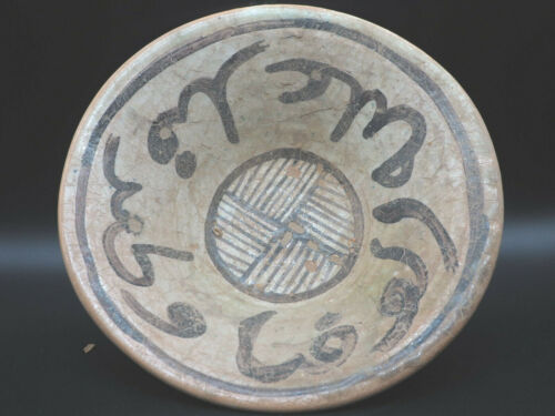 Excellent 12Th Centry Ancient Khorasan Ciramic Bowl With Kufic Incriptions #A595