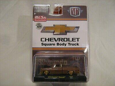M2 Machines M&J Exclusive MJS29 Brown Bagger '75 Chevy Silverado SUPER CHASE