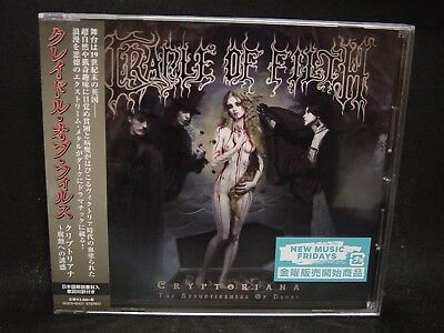CRADLE OF FILTH Cryptoriana - The Seductiveness Of Decay + 2 JAPAN CD Root