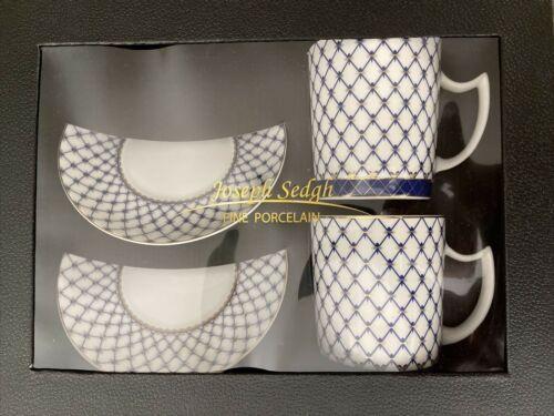 Lomonosov Cobalt Net Russian Porcelain Cup and Saucer