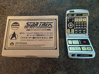 Star Trek The Next Generation - Tricorder Universal Remote - Extremely Rare!