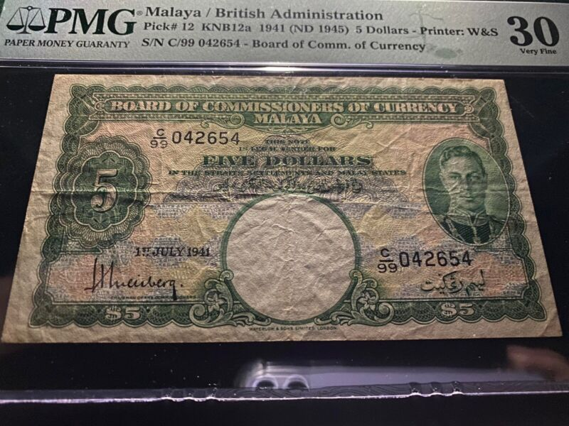 ORIGINAL PAPER !!!! Malaya King 5 Dollars 1941 (No Remark)