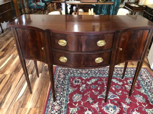 Hickory Chair Crotch Mahogany Federal Style Sideboard