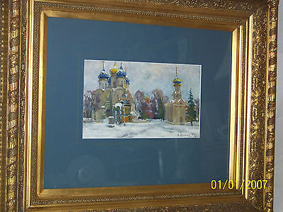 Russian Gallery Original Oil On Paper Painting Gallery Frame Signed