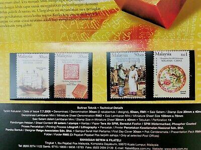 2005 Malaysia China 600th anniversary presentation pack 4v stamp MNH RARE
