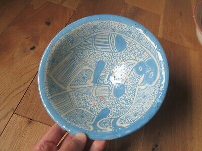 unidentified Middle Eastern? Islamic? bowl Doves in Love motif,  handcrafted