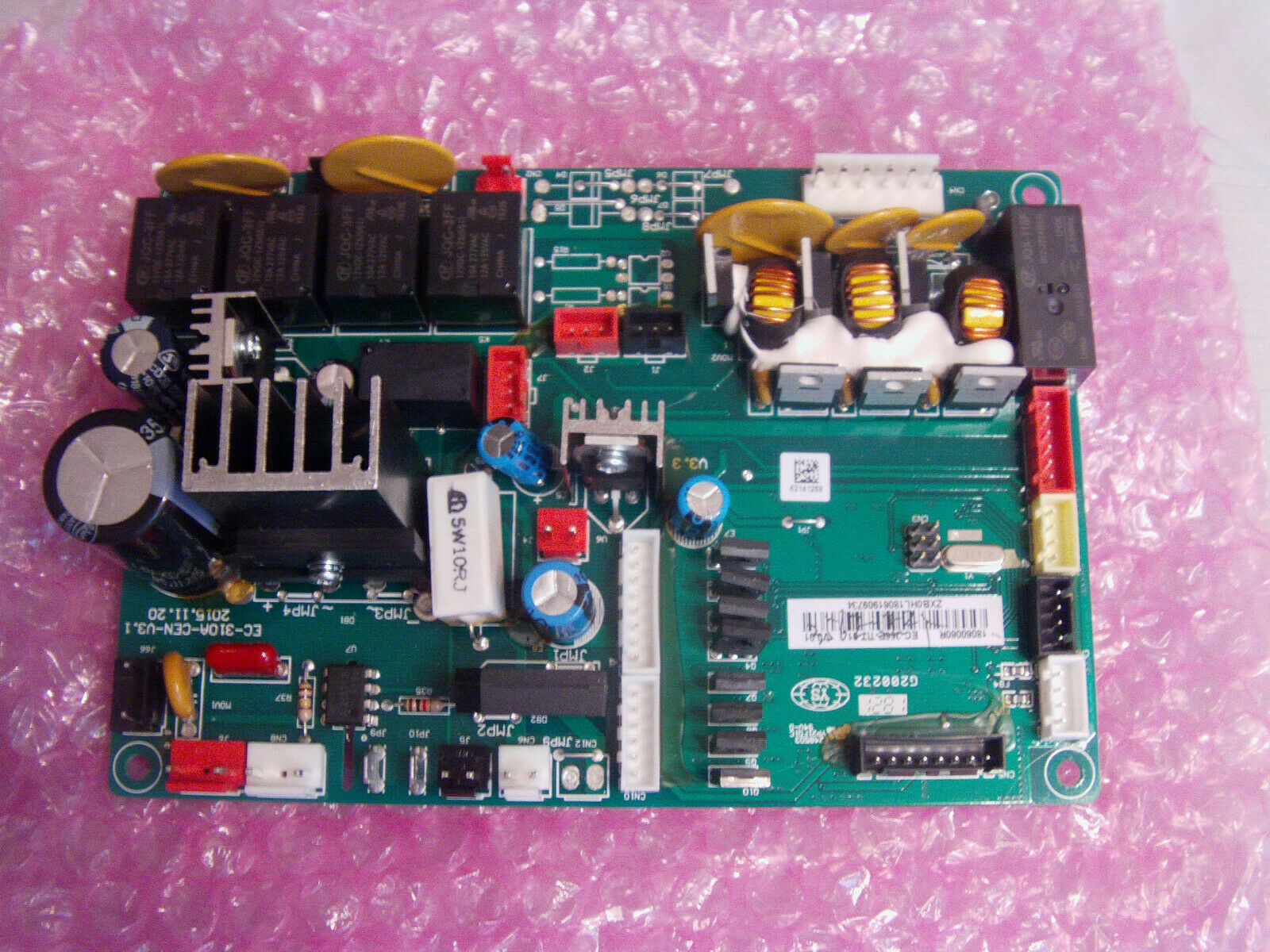 Titan - Galaxy 555 Massage Chair Parts - PCB, MCB Brand New