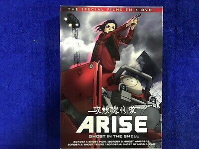 ARISE GHOST IN THE SHELL THE SPECIAL FILMS IN 4 DVD CASTELLANO JAPONES SUB ING comprar usado  Enviando para Brazil
