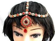 Indian Head Chain