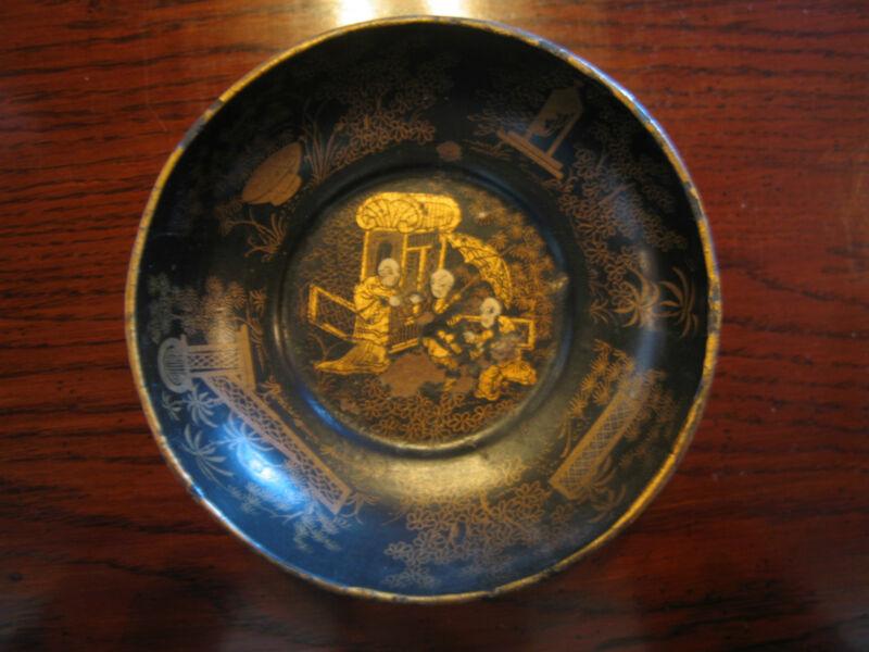 Antique 19th Century Japanese Meiji Period Papier / Paper Mache Lacquered Bowl