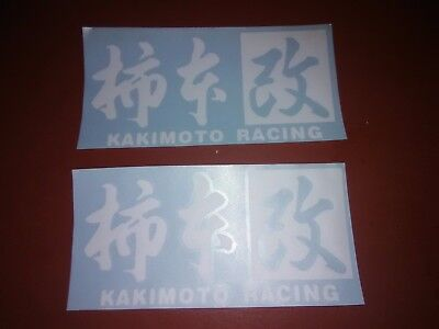 2 NEW KAKIMOTO RACING DECALS GRAPHICS 8 X 4 INCHES for sale  Kernersville