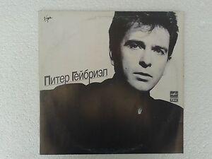 Peter Gabriel - 1986 - VINYL RECORDS - Plyta violinowa - <span itemprop='availableAtOrFrom'>Skierbieszów, Polska</span> - Peter Gabriel - 1986 - VINYL RECORDS - Plyta violinowa - Skierbieszów, Polska