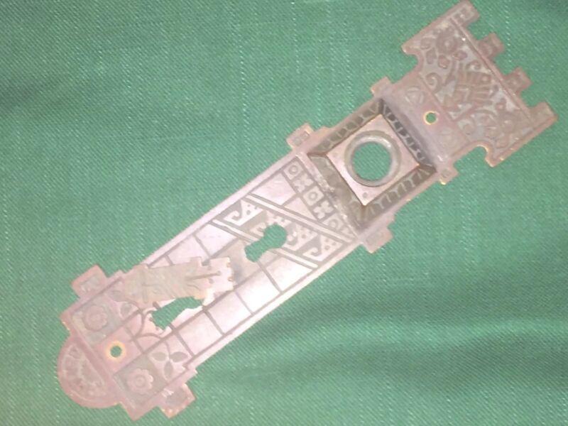 Antique Cast Bronze Victorian Double Key Door Knob Plate - Escutcheon