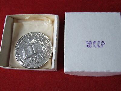 versilbert Medaille Schulmedaille Schule UdSSR Orden Abzeichen Abitur СССР школа