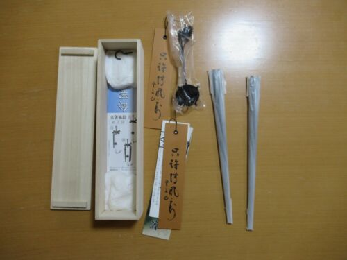 Myochin furin [tokutokujyo] Japanese traditional art and crafts Japan Himeji