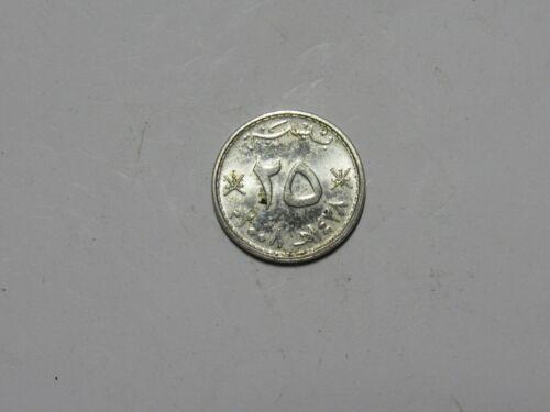 Oman Coin - 2008 25 Baise - Circulated