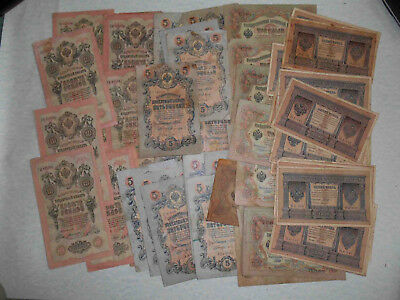 RUSSIA 1898-1909 Tsar era, banknote 1,3,5,10 Rubles. 100 pieces in one lot. SET