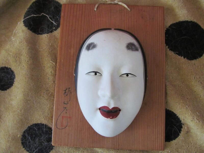 ANTIQUE OLD JAPANESE KOOMOTE FEMALE MASK OF SETUZO MATSUZAKA