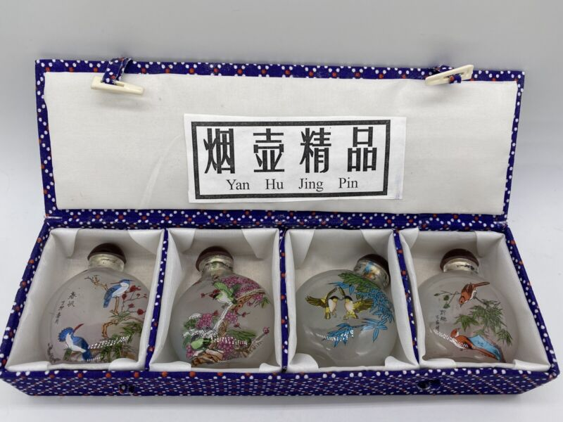 Vintage Asian Glass Snuff Bottle Birds Set