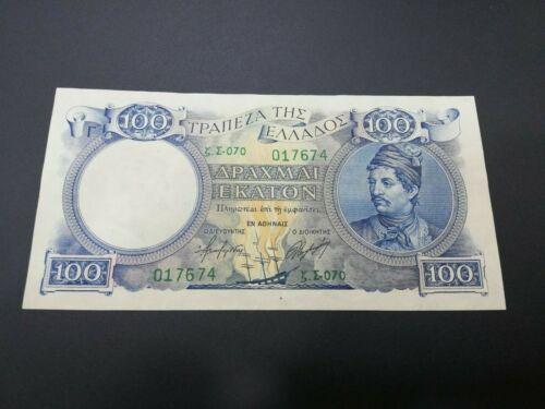 GREECE 100 DRACHMAI 1944 ALMOST UNC