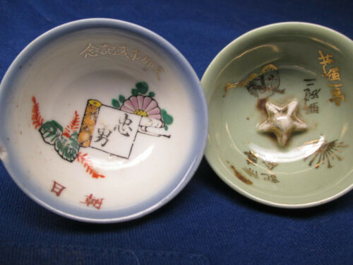 2 Japanese Vintage Smll  Sake Cups #1 green, Gold Artillary Ps.Raised Star #2 Sc