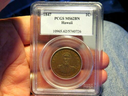 SCARCE 1847 HAWAII ONE CENT 1C PCGS MS62 LOOKS A LOT BETTER THEN THAT SOME RED