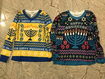 Faux Real Ugly Hanukkah Shirt Xmas Party Long Sleeves Funny Chanukah Patterns  ()
