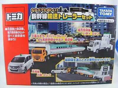 Verkehrssicherheits-Set m.4 Modellen Toyota Mitsubishi Honda,Takara Tomy Tomica