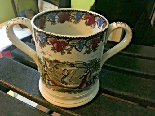 """Sunderland  Lustre Ware Large 5.5x8.5"""" Dual Handle Loving Cup Early 19thC NICE!"""