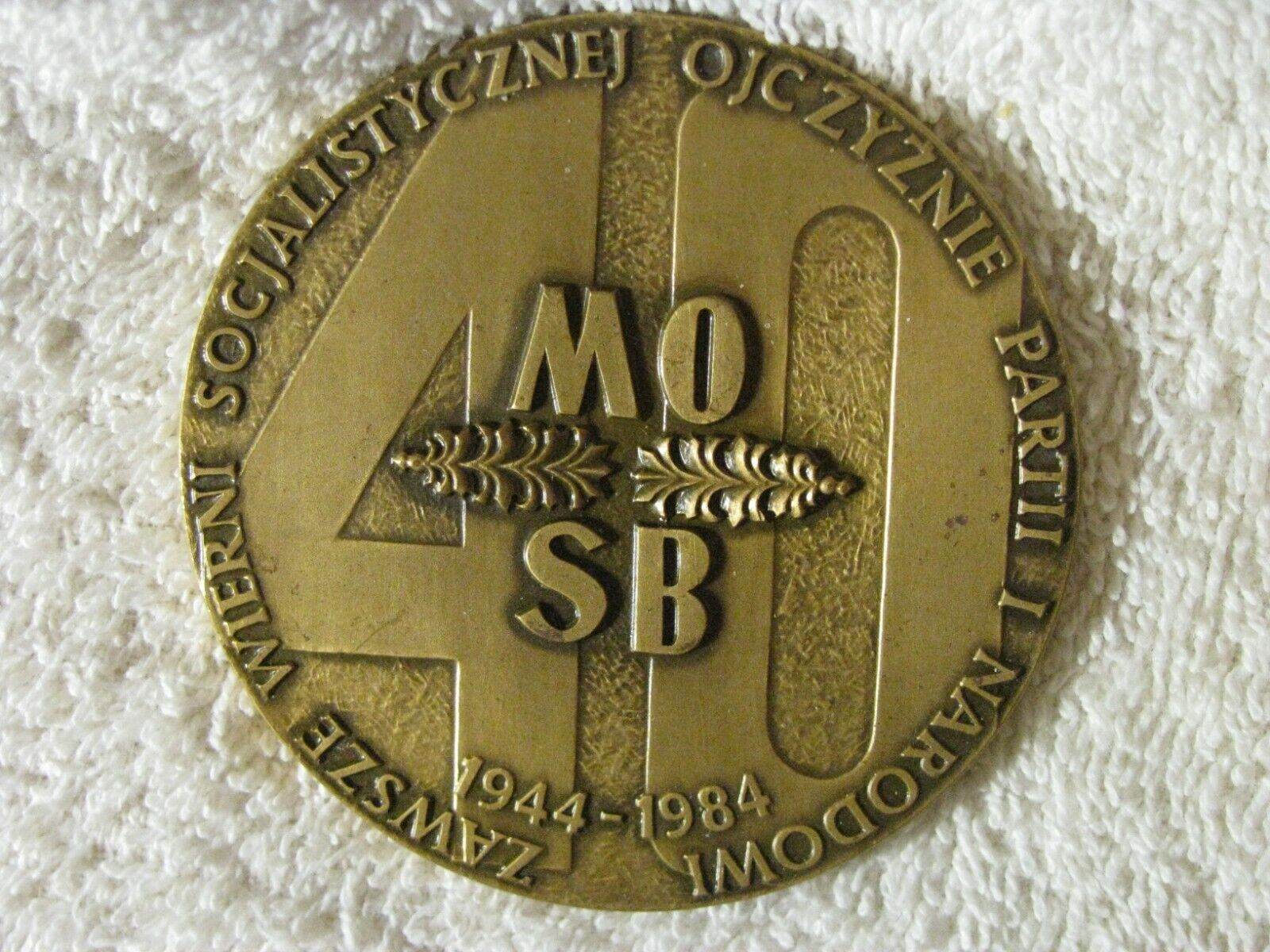 POLAND MEDAL. SOCIALISM. MOSB. - $6.00