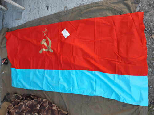 Soviet USSR Ukraine red flag cotton 75x150 cm new original