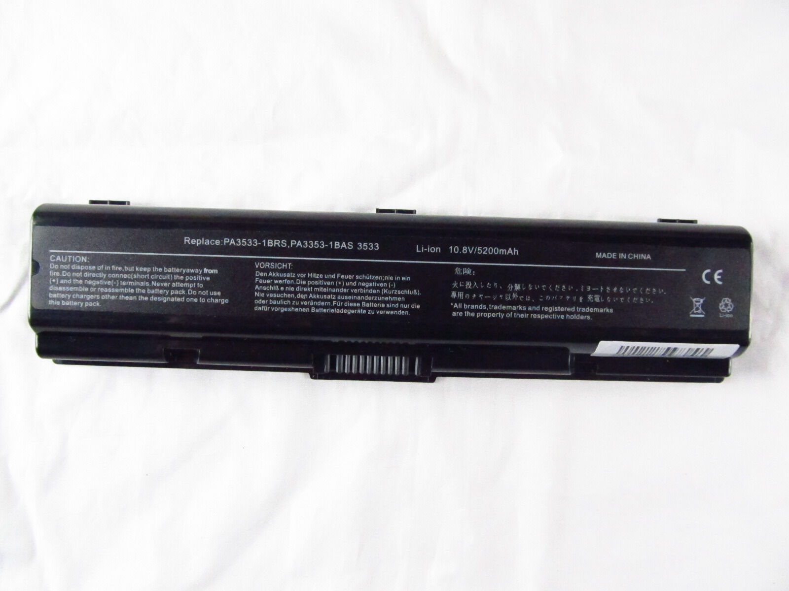 Laptop Battery For Toshiba Satellite L201 L455 L455-s5000...