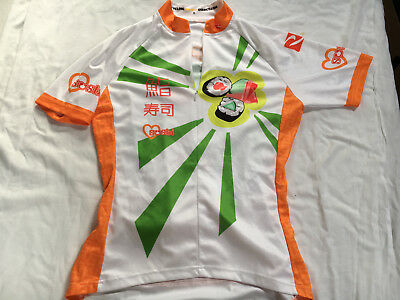 ec4210149 Other - Cycling Jersey Adult - Nelo s Cycles
