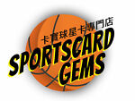 sportscard_gems