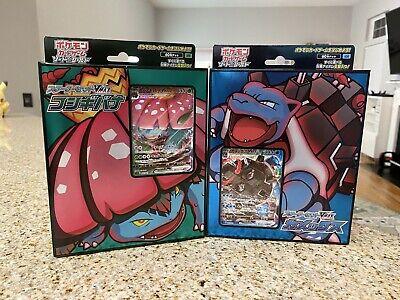 (2 Set) VMAX Venusaur & VMAX Blastoise Pokemon Starter Deck | USA Seller!