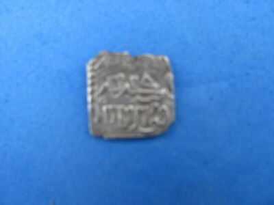 RARE silver ALMOHADE Durham Islamic/Spain. Al-Andalus mint XII - XIII cent. A.D.