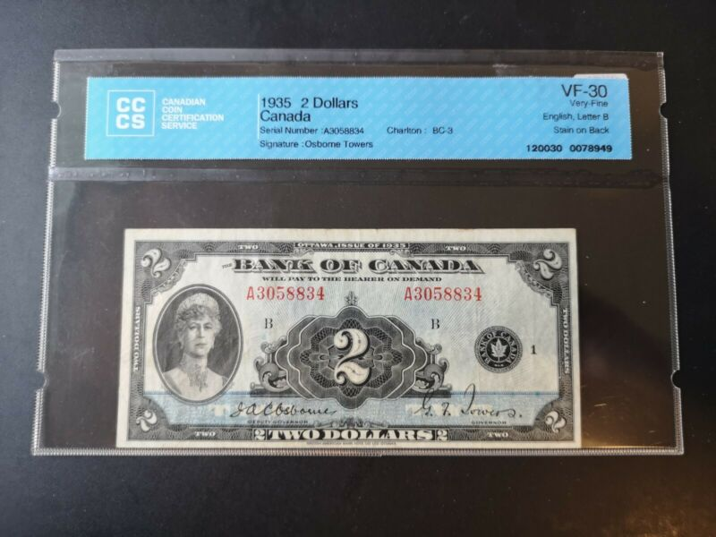 2$ 1935 Error Ink Smear Canada Bank Note Cccs Vf-30