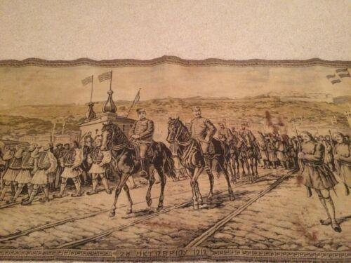 Greek Tapestry - Liberation of Salonica 1912