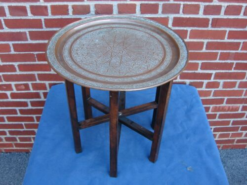 ANTIQUE ISLAMIC MIDDLE EASTERN  ETCHED COPPER  TRAY WOOD SIDE TABLE MCM #1
