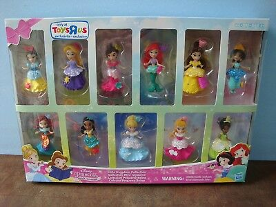 Toys R Us Exclusive Disney Princess Little Kingdom Collection by Hasbro