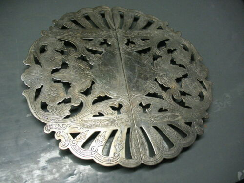 WALLACE  SILVERPLATE   7333 EXPANDABLE    SERVING   TRIVET 10.5