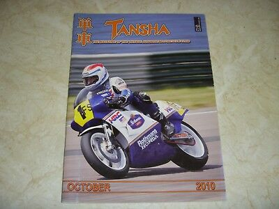 OLD JAPANESE MOTOR CYCLE MAG OCT 2010 FREDDIE SPENCER COVER