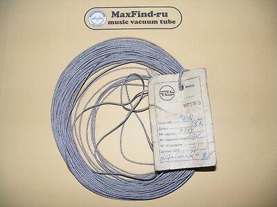 Mgtf-e Shield Heat-resistant Wire 1x0.12 Mm Ussr Otk 1 Lot10 M 328ft