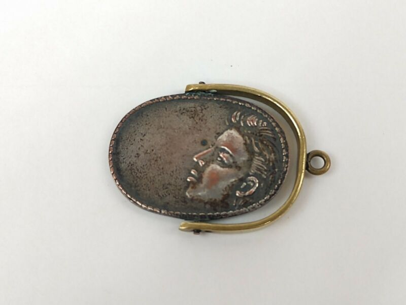 Antique Victorian Kissing Couple Spinner Watch Fob Charm Pendant