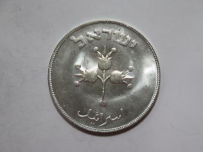 ISRAEL 1949 500 PRUTA CROWN SIZE UNC SILVER TYPE WORLD COIN ⭐