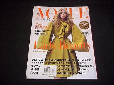 2007 DECEMBER VOGUE NIPPON MAGAZINE - BEAUTIFUL FASHION COVER FOR FRAMING- J1700