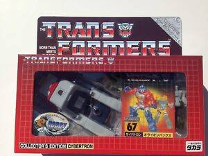 Transformers G1 Orion Pax Sealed e-hobby exclusive